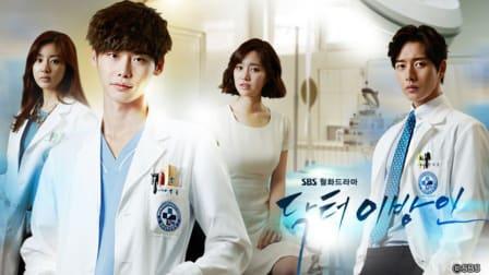 韓国ドラマ、ドクター異邦人