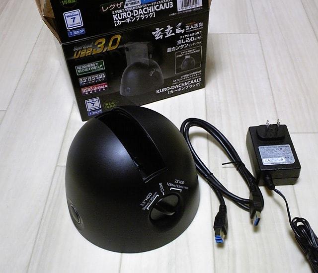 -->>Buffalo Store<<-- Thế giới Router Wifi từ bình dân đến cao cấp của Buffalo Japan - 18