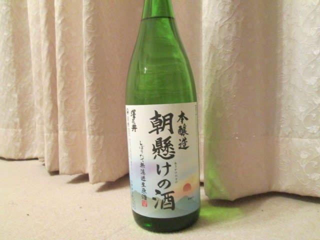 http://blogimg.goo.ne.jp/user_image/16/b8/175b4aee6bec0b16451b5a43532121b0.jpg