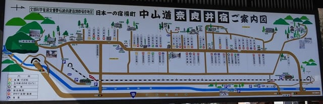 奈良井宿の案内図