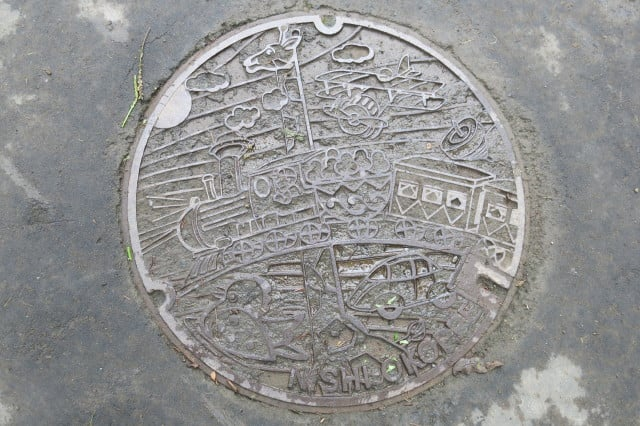 �����������������nishiokoppe hokkaidomanhole cover