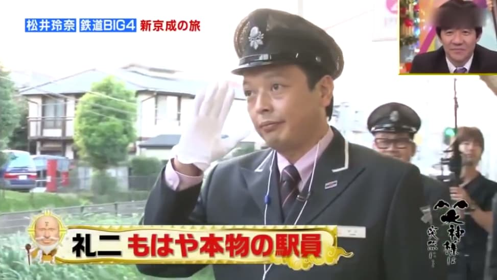 中川礼二の画像 p1_23