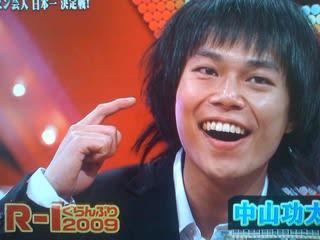 中山功太の画像 p1_30