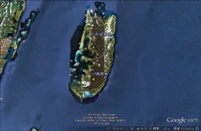 ペンバ島という世界の穴場フィー...