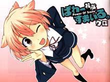 Manga_time_kr_carat_2011_09_p143_2