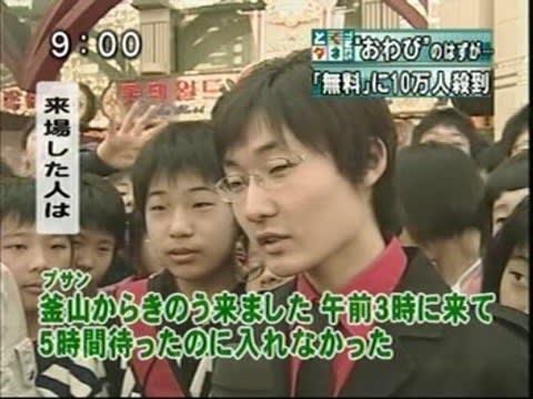 http://blogimg.goo.ne.jp/user_image/17/6f/98b31a57e5c795c0a7503fdeda5fe68e.jpg