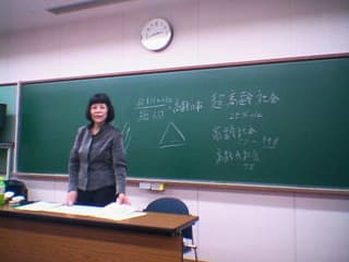 大久保洋子の画像 p1_9