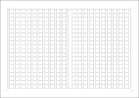 一年生の読書感想文 - 二太郎二 ... : 読書感想文 原稿用紙の書き方 : すべての講義