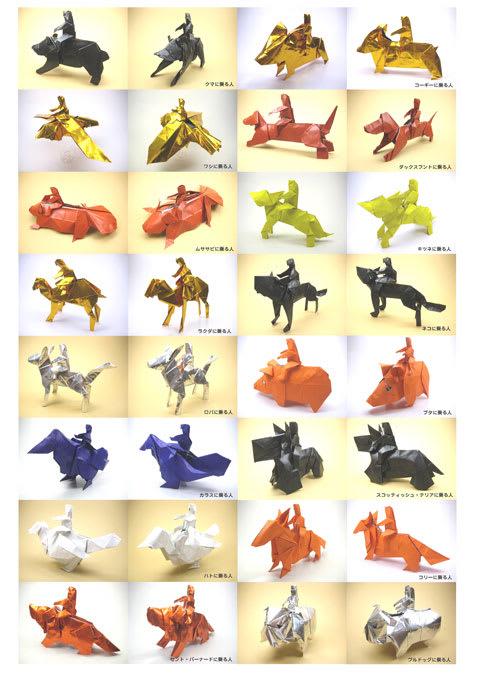 ... 創作折り紙の折り方・・・動画 : 箸袋の折り方 : 折り方