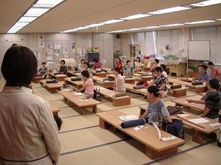 岩本和裁専門学校画像