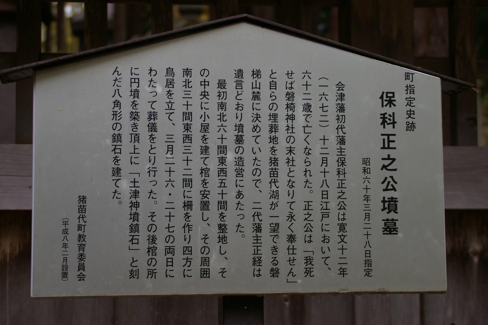 ハナちゃん (おジャ魔女どれみ)の画像 p1_35