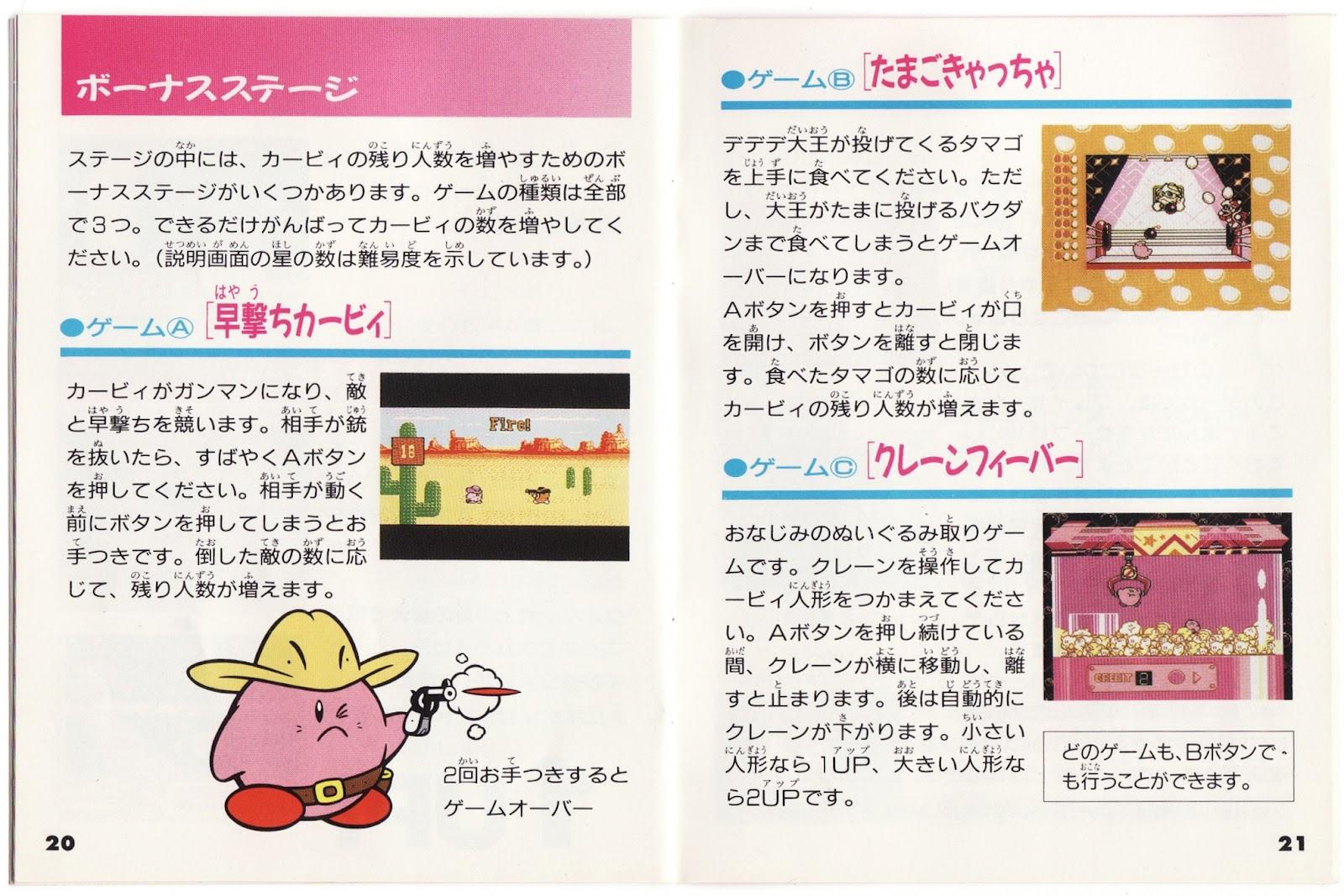 Kirby User Manual
