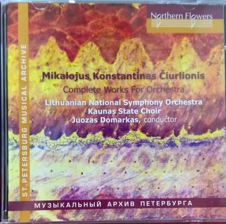 チョルリョーニス:交響詩「森の中で」