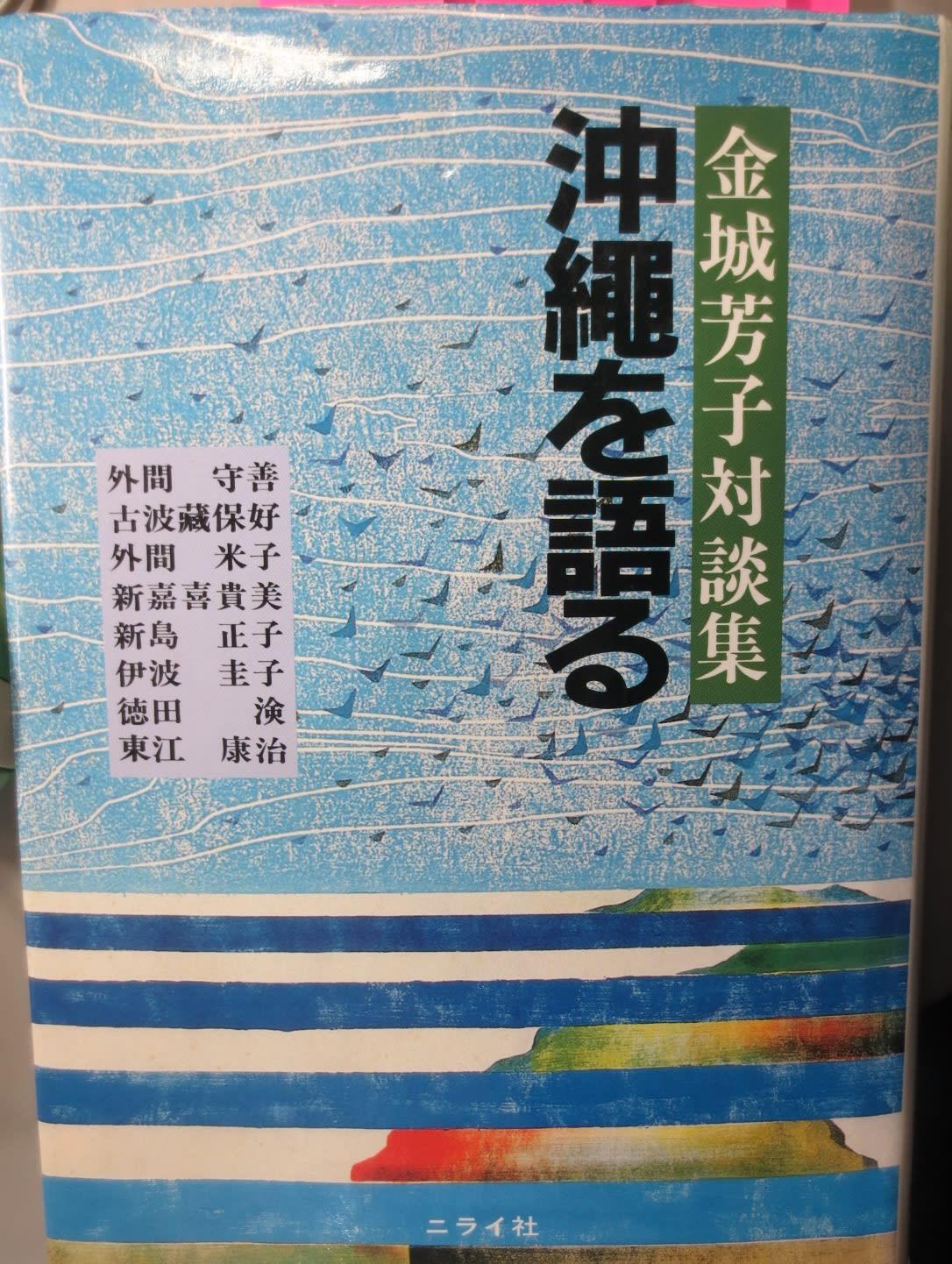 山里永吉の画像 p1_1