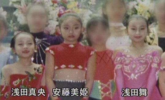 【真実】安藤美姫は美人だから叩かれる [転載禁止]©2ch.netYouTube動画>4本 ->画像>67枚
