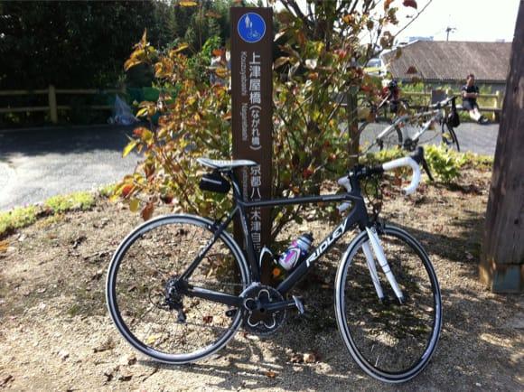 自転車道 奈良自転車道 ブログ : 2011.10/16 京都八幡木津自転車道 ...
