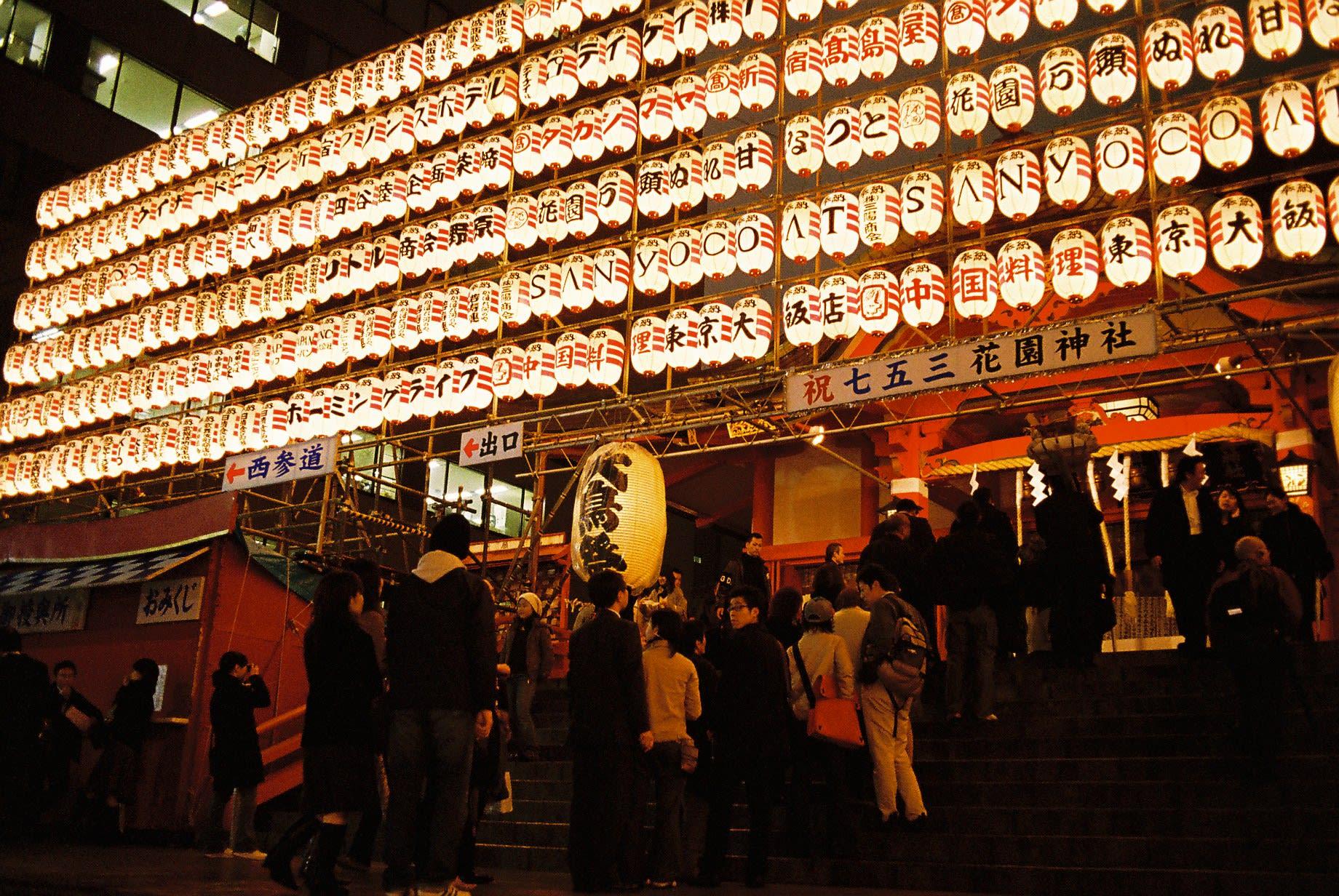 たくさんの提灯。酉の市ではあまり見られないが、別のお祭りだと「おまえそ... 新宿フォトグラフィ