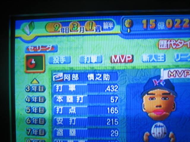 平野謙 (野球)の画像 p1_26