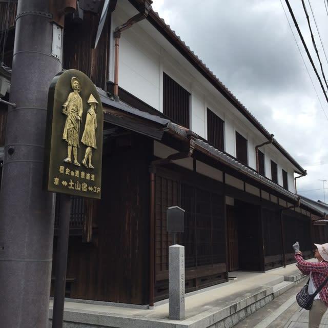 雲助@あいの土山宿(49番/東海道53次) - 質オザサ店主ブログ ブログ ログイン ランダム