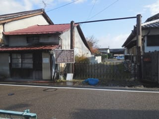 橋本町の説明板