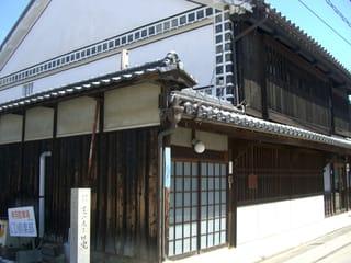 甕江先生旧宅を示す石碑