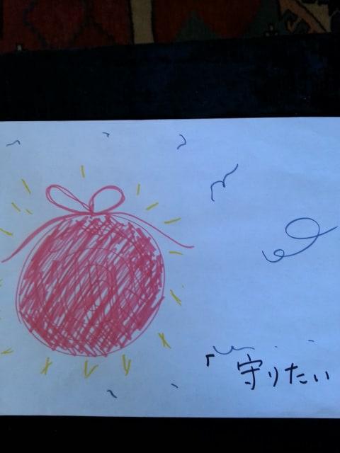エネルギー心理学の極意、ピクチャータッピングで感情開放ワークショップ@大阪