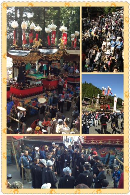 久田見祭り