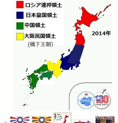 九州と山陰山陽道は中国統治。 : 中国四国地方の地図 : すべての講義