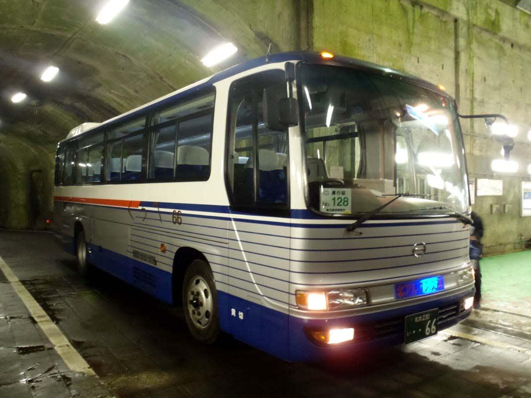 黒部ルート公募見学会(2)~黒部トンネルを走る見学者専用バス - MAKIKYUのページ