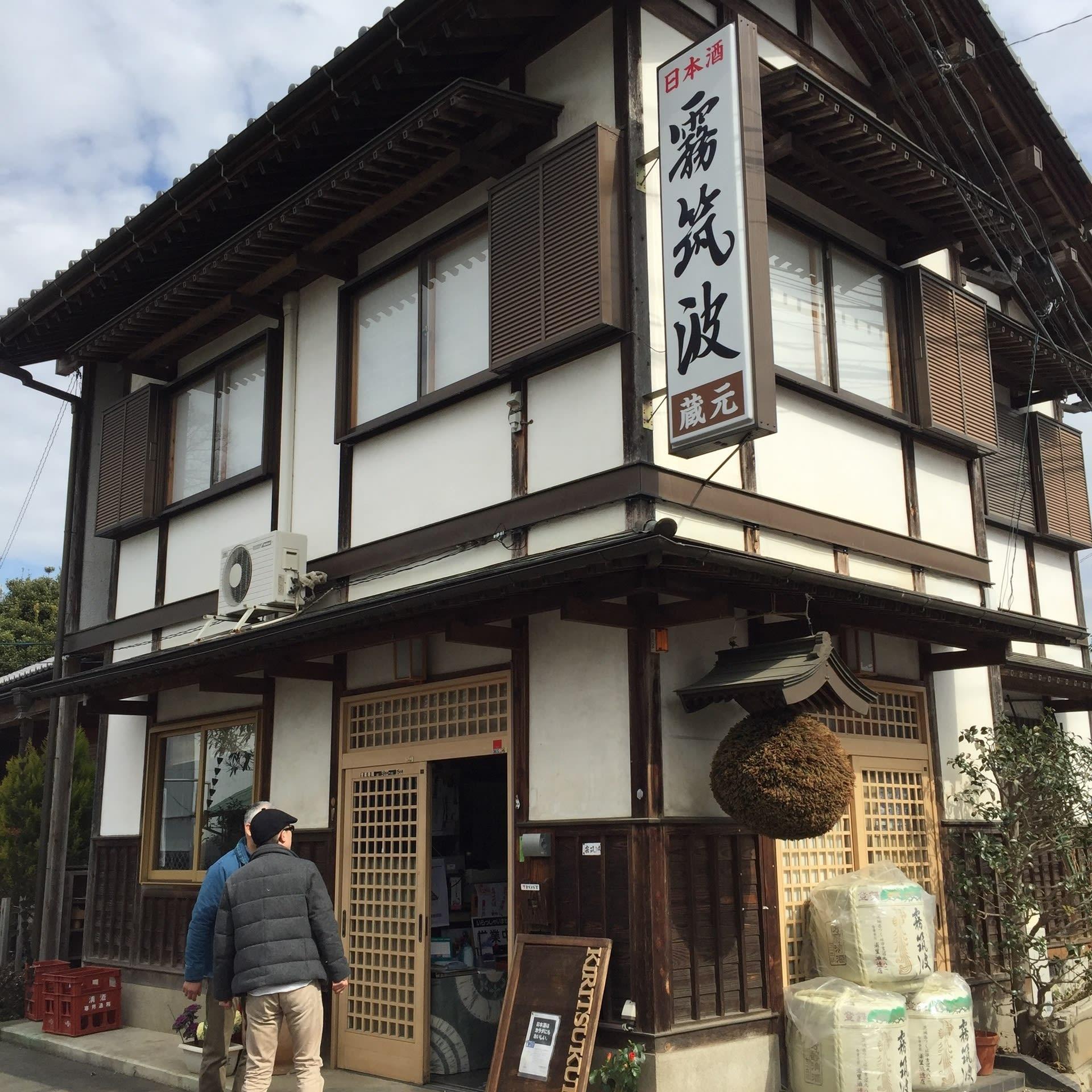 「鮨小野のもう一つのブログ」茨城県稲敷市江戸崎竹林の寿司店
