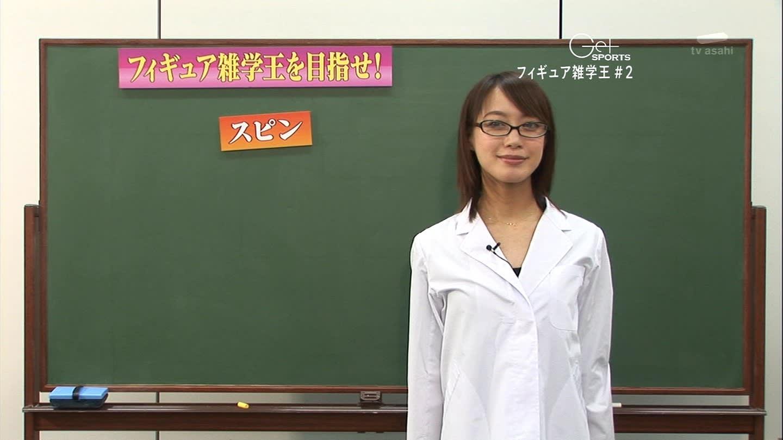 八木麻紗子 画像のまとめ【100枚以上】