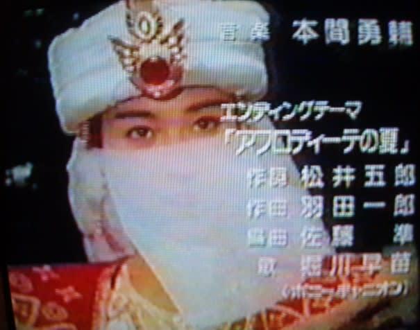 堀川早苗の画像 p1_12