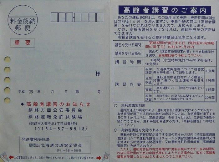 P1370756