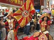 武蔵小山でサンバパレードが楽しめます