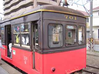 銚子電鉄デハ701