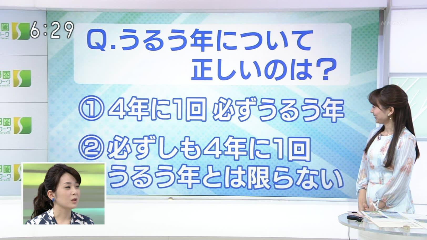 橋本奈穂子 9©2ch.netYouTube動画>49本 ->画像>1867枚
