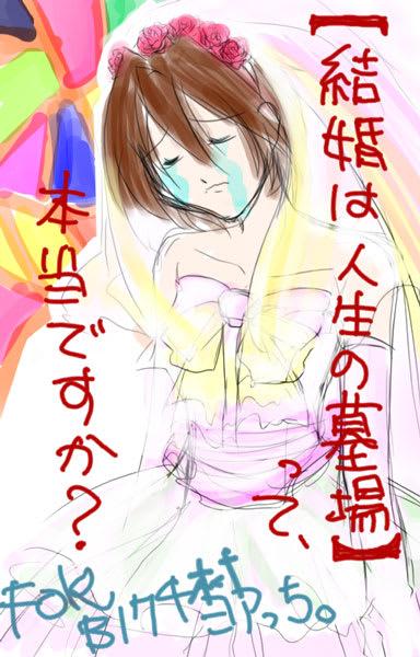 http://blogimg.goo.ne.jp/user_image/19/7a/1a51539b438ebd15c1ca67cf0b5c24ef.jpg