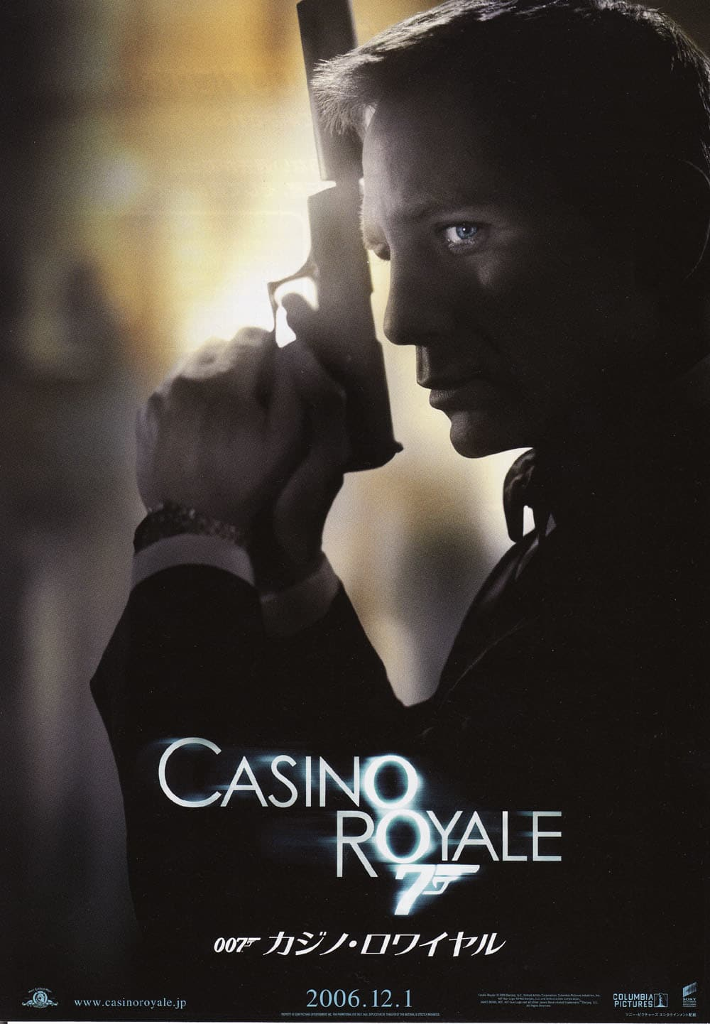 casino royat 21 mai