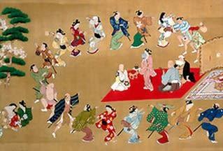 菱川師宣の画像 p1_34