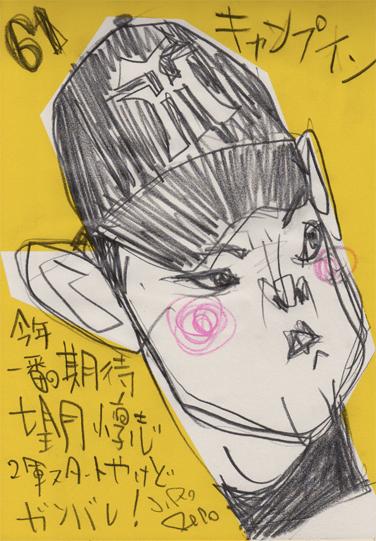 望月惇志の画像 p1_32