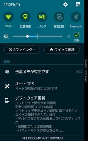 ぎこちない日本語での更新内容