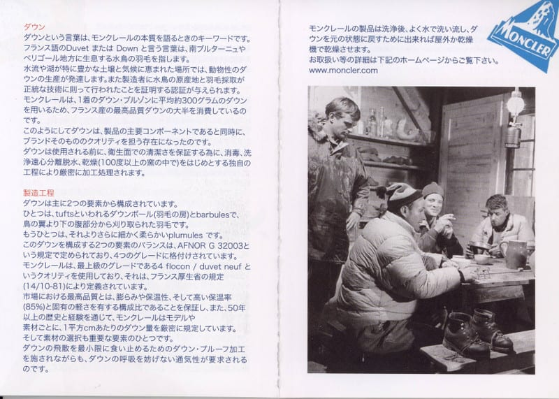 Scan10030