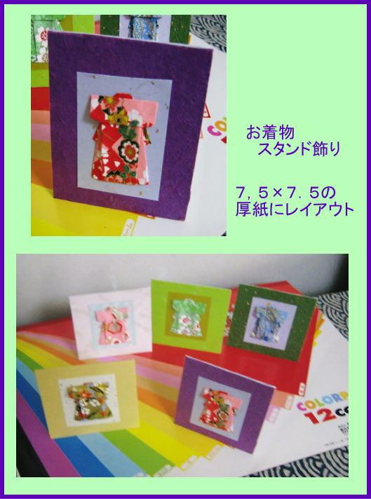 ハート 折り紙 : 折り紙 大きい : blog.goo.ne.jp