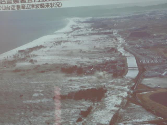 仙台空港周辺津波襲来写真 ...