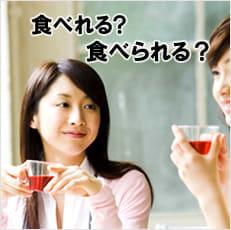 日本語の乱れといわれるが…
