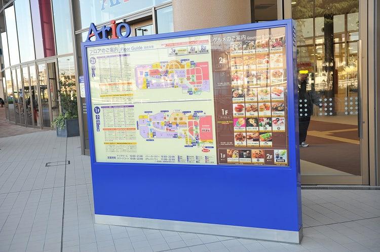 自転車の 自転車 大型店 神奈川 : アリオ橋本店さんに行って ...