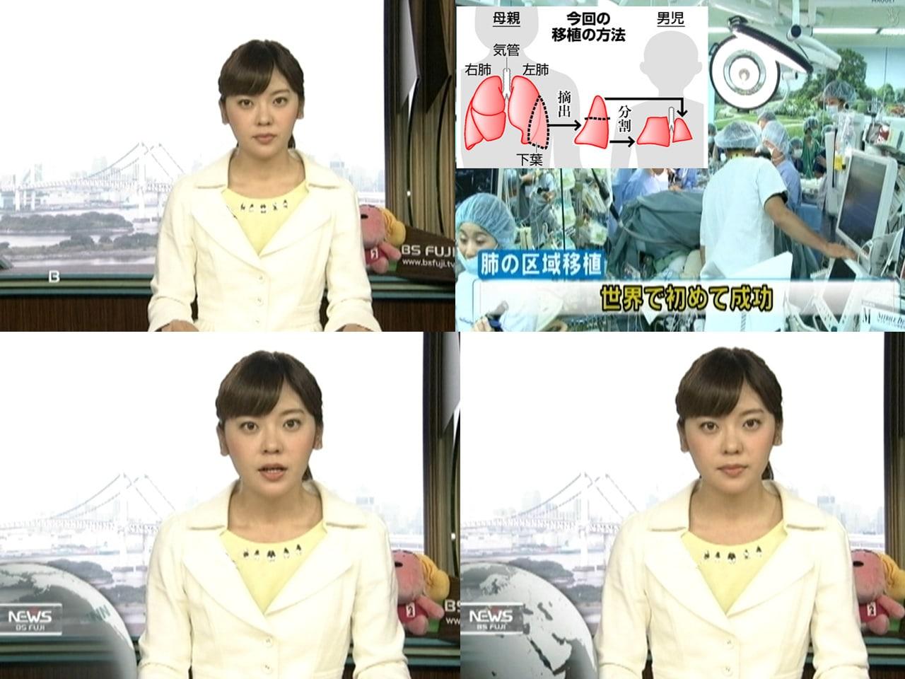 森夏美 (1995年生)の画像 p1_30