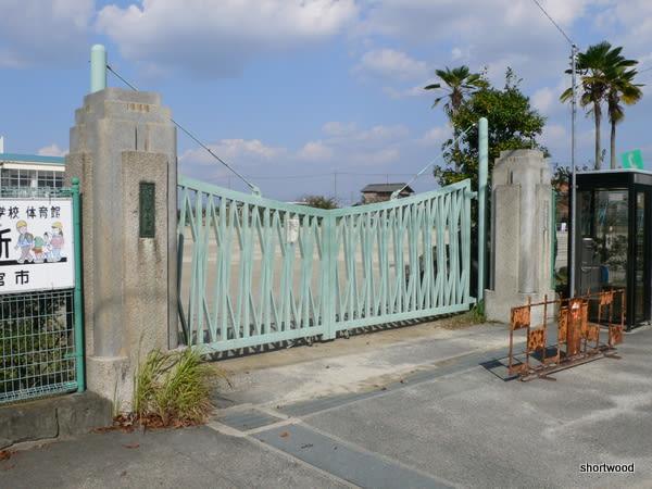 一宮市立木曽川西小学校校門(愛知県一宮市) - かどの煙草屋までの旅