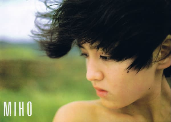 安原麗子の画像 p1_18