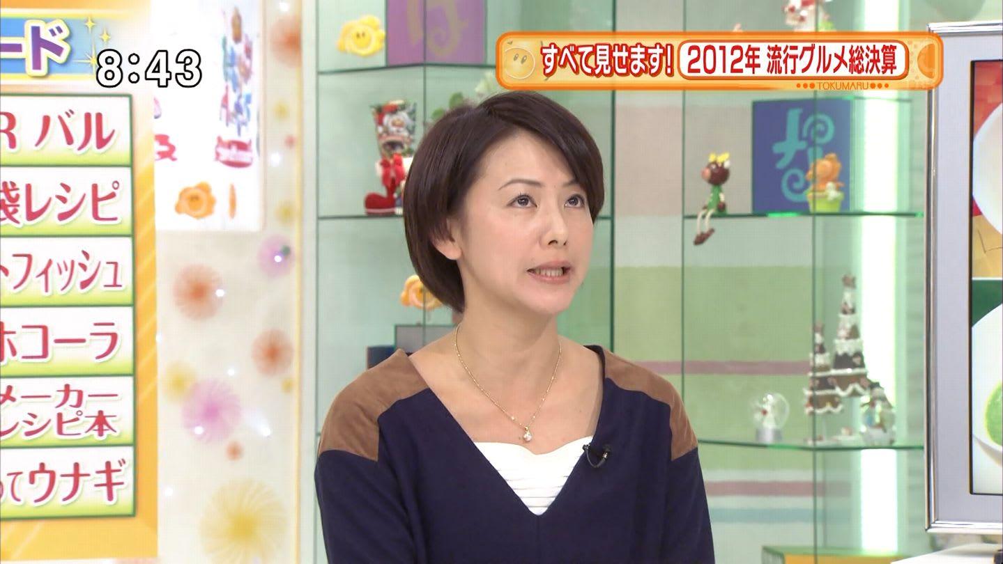 石山愛子の画像 p1_31